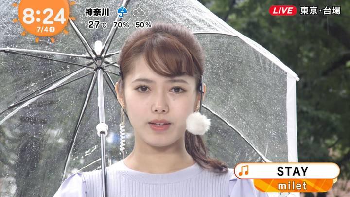 2020年07月04日谷尻萌の画像08枚目