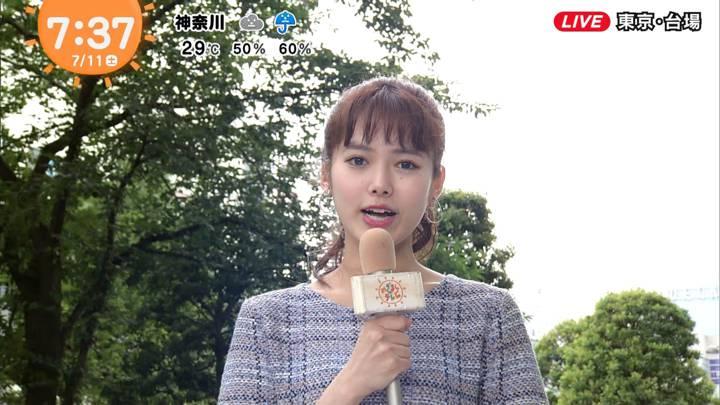 2020年07月11日谷尻萌の画像04枚目