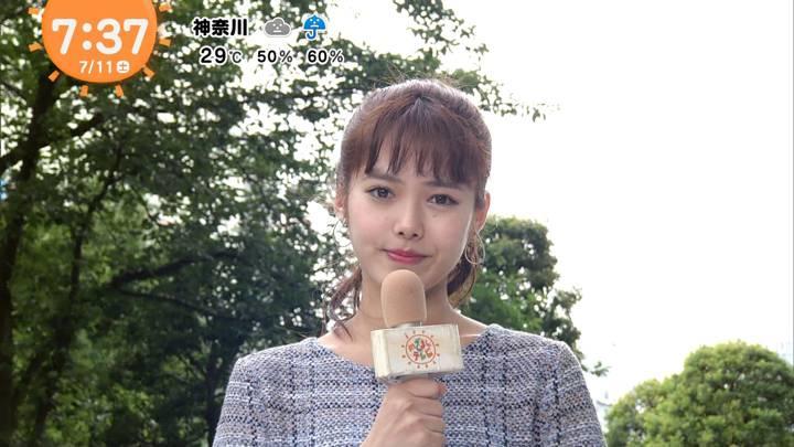 2020年07月11日谷尻萌の画像05枚目