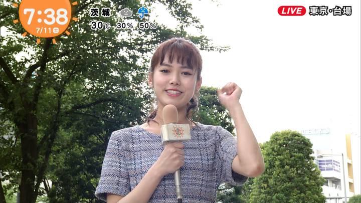 2020年07月11日谷尻萌の画像08枚目