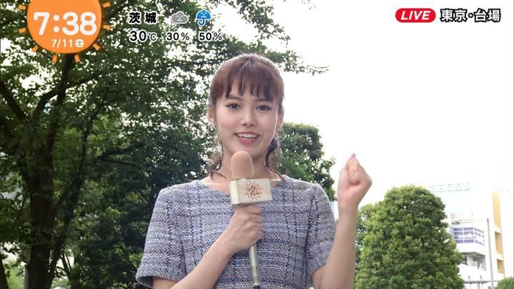 2020年07月11日谷尻萌の画像09枚目