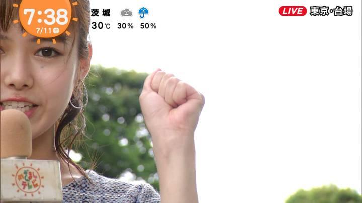 2020年07月11日谷尻萌の画像10枚目