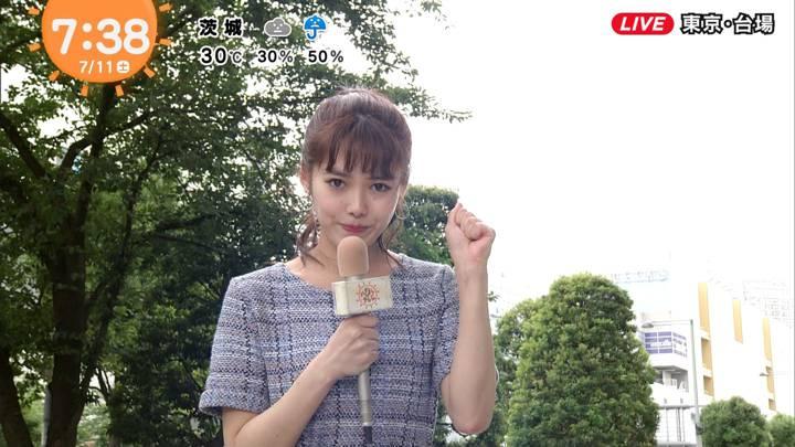 2020年07月11日谷尻萌の画像11枚目