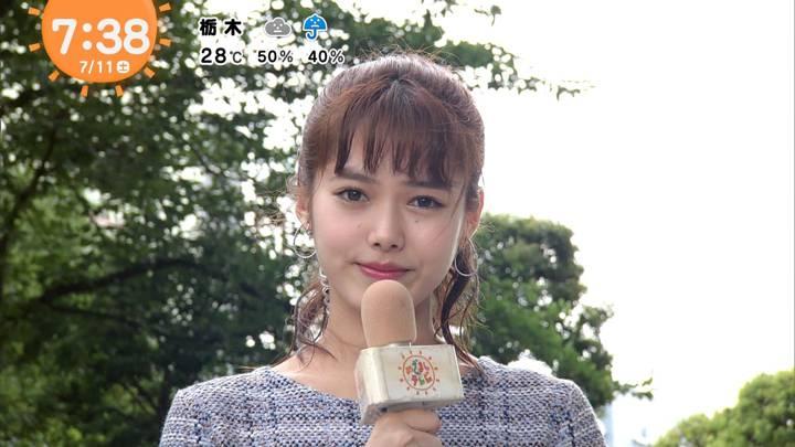 2020年07月11日谷尻萌の画像12枚目