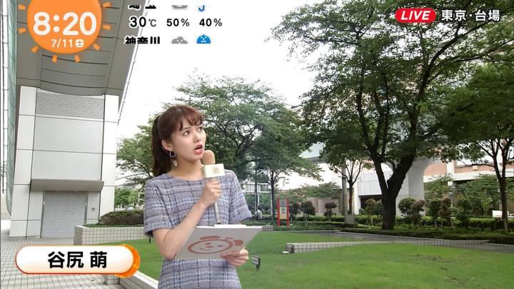 2020年07月11日谷尻萌の画像13枚目