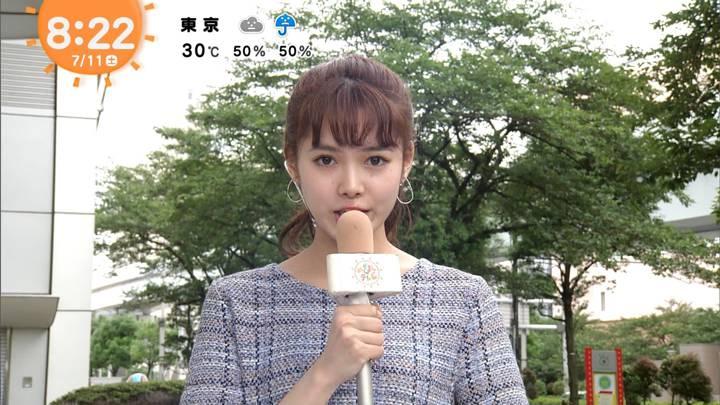 2020年07月11日谷尻萌の画像14枚目