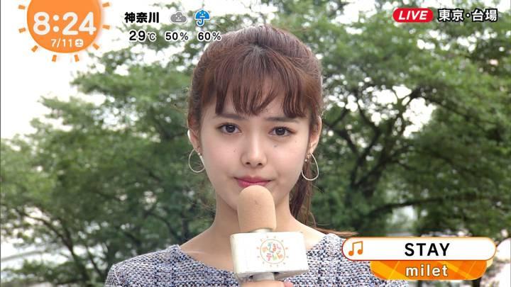 2020年07月11日谷尻萌の画像16枚目