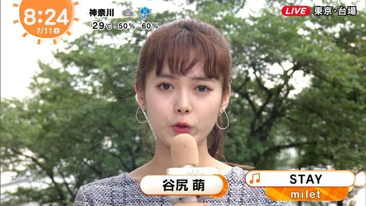 2020年07月11日谷尻萌の画像17枚目