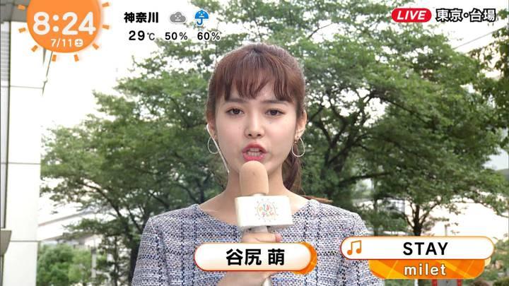 2020年07月11日谷尻萌の画像18枚目