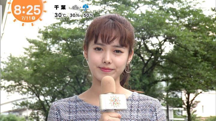 2020年07月11日谷尻萌の画像19枚目