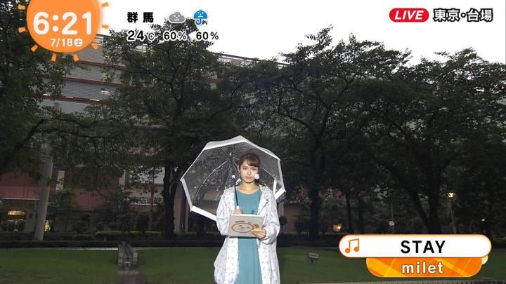 2020年07月18日谷尻萌の画像01枚目