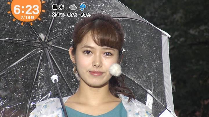 2020年07月18日谷尻萌の画像02枚目