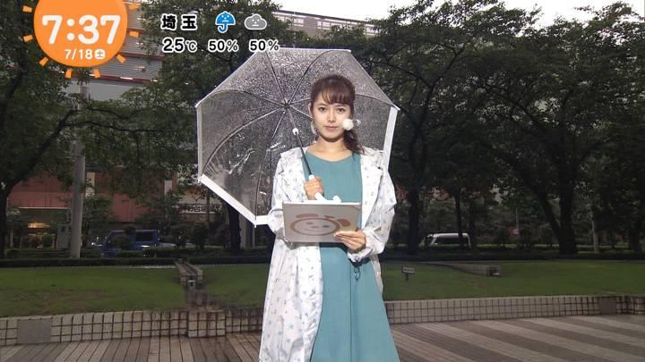 2020年07月18日谷尻萌の画像04枚目