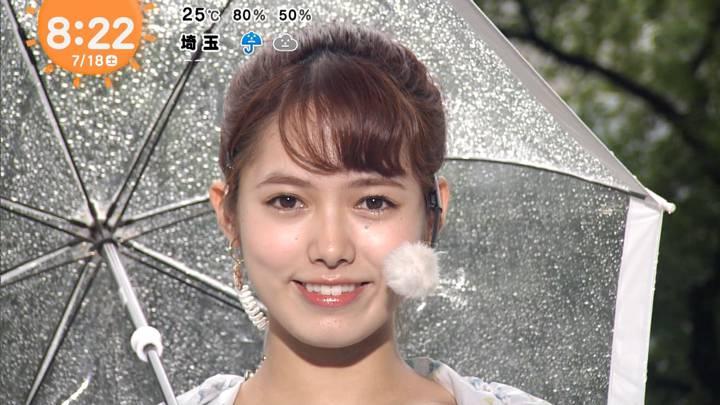 2020年07月18日谷尻萌の画像10枚目