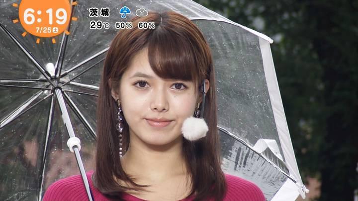 2020年07月25日谷尻萌の画像01枚目