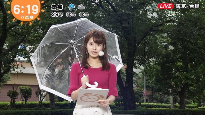 2020年07月25日谷尻萌の画像02枚目