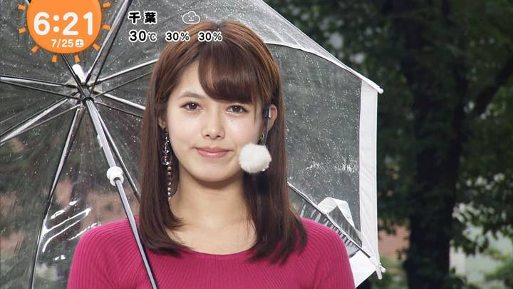 2020年07月25日谷尻萌の画像03枚目