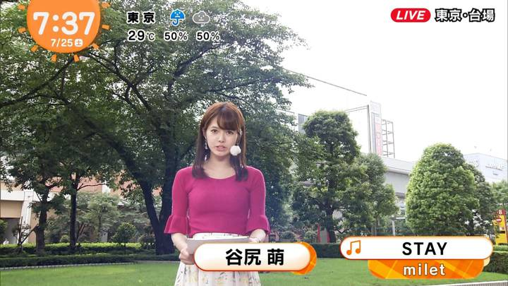 2020年07月25日谷尻萌の画像04枚目