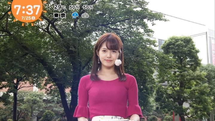 2020年07月25日谷尻萌の画像05枚目