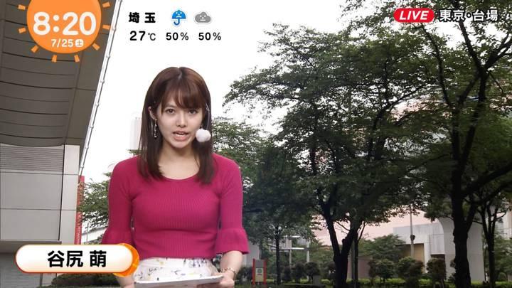 2020年07月25日谷尻萌の画像07枚目