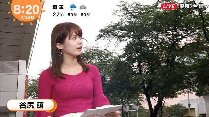 2020年07月25日谷尻萌の画像08枚目