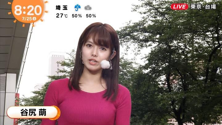 2020年07月25日谷尻萌の画像09枚目
