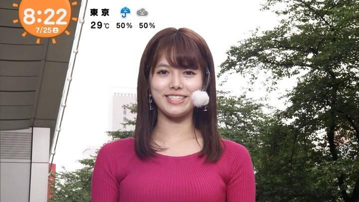 2020年07月25日谷尻萌の画像11枚目