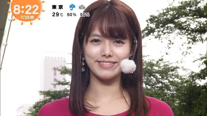 2020年07月25日谷尻萌の画像12枚目