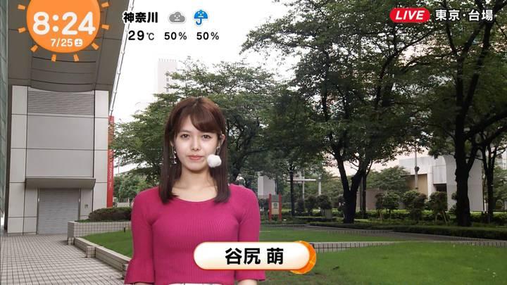 2020年07月25日谷尻萌の画像13枚目
