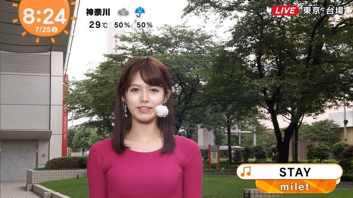 2020年07月25日谷尻萌の画像14枚目