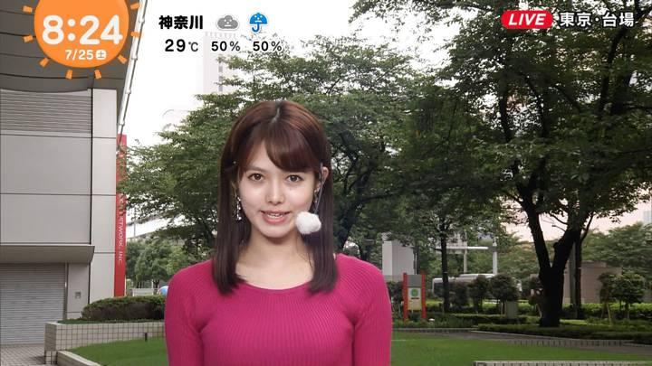 2020年07月25日谷尻萌の画像15枚目