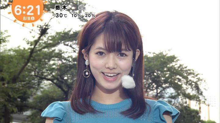 2020年08月08日谷尻萌の画像01枚目