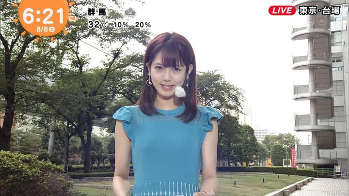 2020年08月08日谷尻萌の画像02枚目
