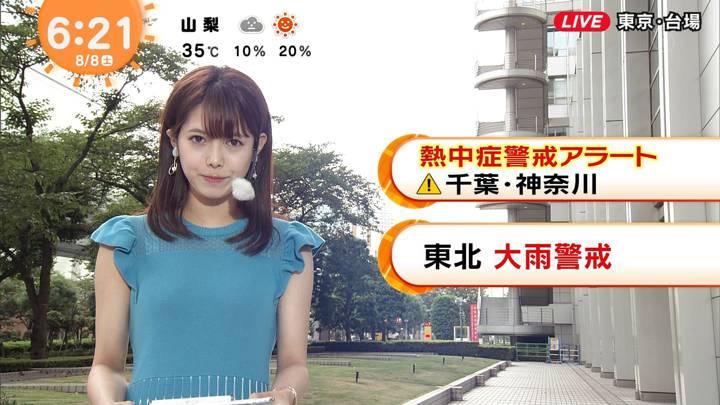 2020年08月08日谷尻萌の画像03枚目