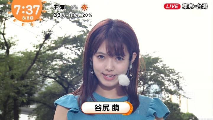 2020年08月08日谷尻萌の画像09枚目