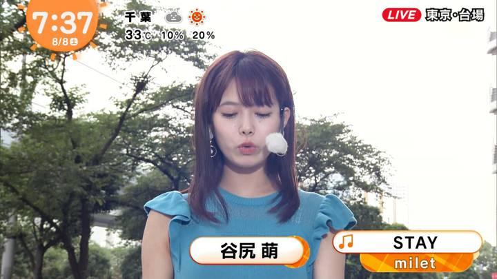 2020年08月08日谷尻萌の画像10枚目