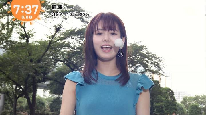 2020年08月08日谷尻萌の画像12枚目