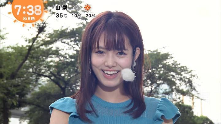 2020年08月08日谷尻萌の画像13枚目