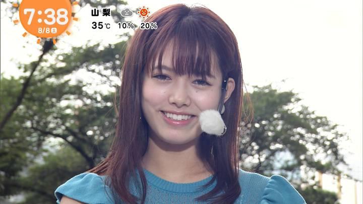 2020年08月08日谷尻萌の画像14枚目