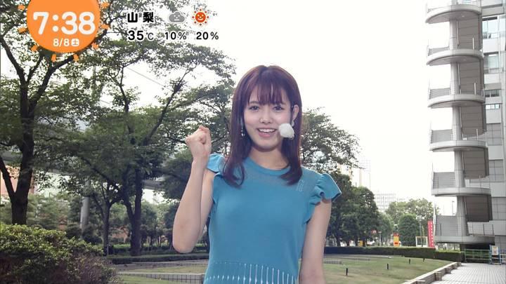 2020年08月08日谷尻萌の画像15枚目