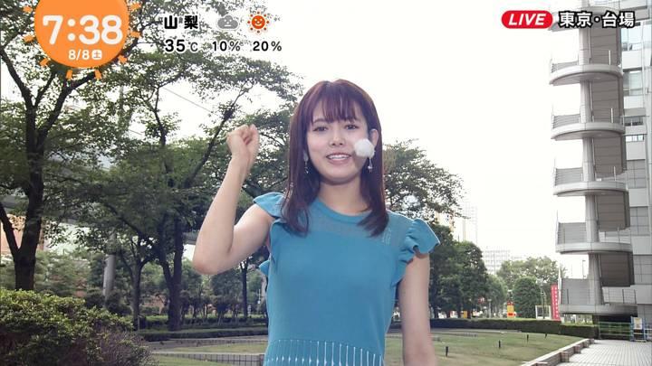 2020年08月08日谷尻萌の画像16枚目