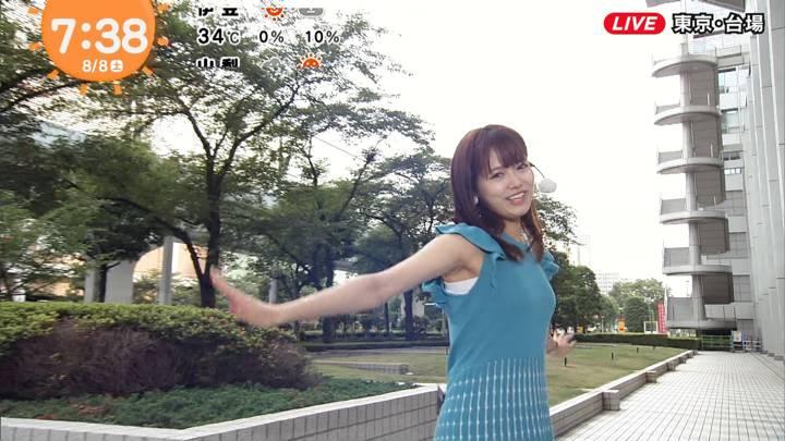 2020年08月08日谷尻萌の画像19枚目