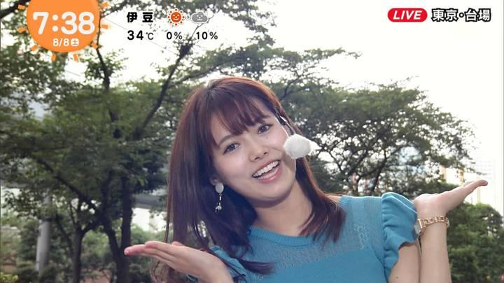 2020年08月08日谷尻萌の画像20枚目