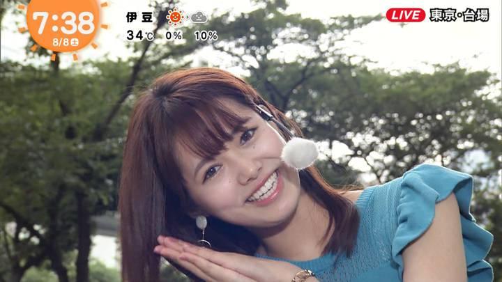 2020年08月08日谷尻萌の画像21枚目