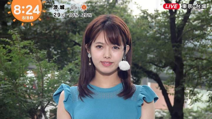 2020年08月08日谷尻萌の画像28枚目