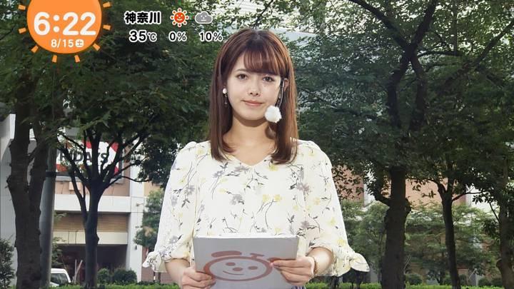 2020年08月15日谷尻萌の画像02枚目