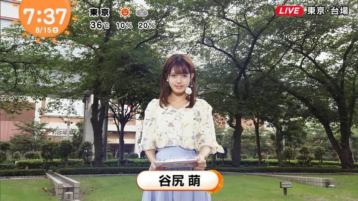 2020年08月15日谷尻萌の画像04枚目