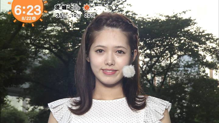 2020年08月22日谷尻萌の画像01枚目