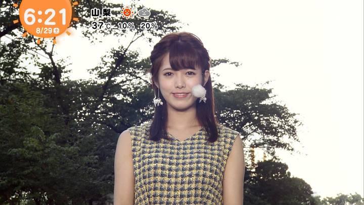 2020年08月29日谷尻萌の画像03枚目