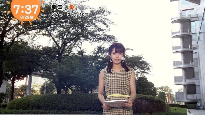 2020年08月29日谷尻萌の画像04枚目